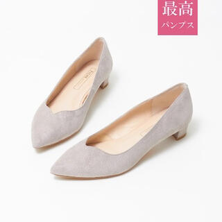 PICHE ABAHOUSE - PICHE ABAHOUSE ピシェアバハウス 最高パンプス グレー 24cm