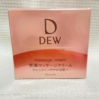 DEW - 未開封❤️DEW デュウ マッサージクリーム / 本体 / 100g