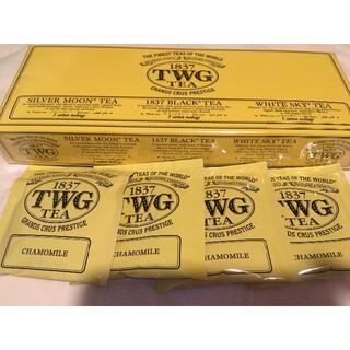 専用🎀箱なしおまけ付きTWG紅茶🎀未開封(茶)