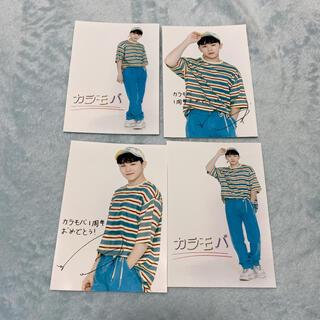 セブンティーン(SEVENTEEN)のseventeen セブチ ローソンプリント ウジ L サイズ セット (1)(K-POP/アジア)