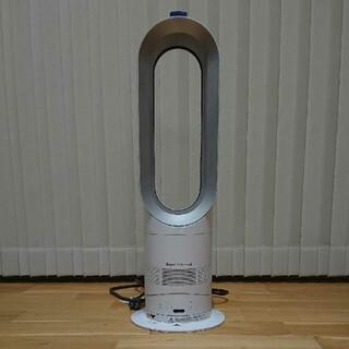 Dyson - 【値下げ】ダイソン扇風機 hot cool  ホワイト dyson AM05WS