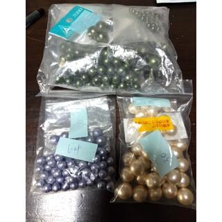 キワセイサクジョ(貴和製作所)の日本製コットンパール・ピンク・ブルー・グリーン13500円→3000円(各種パーツ)