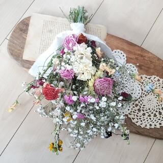 ラナンキュラスと彩り小花の春色ナチュラルドライフラワースワッグ 花束 ブーケ(ドライフラワー)