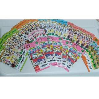 ニンテンドウ(任天堂)のあつまれ どうぶつの森 amiboカード セット 5パックずつ(カード)