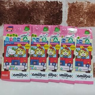 ニンテンドウ(任天堂)のあつまれ どうぶつの森 サンリオ amibo 5パック(カード)
