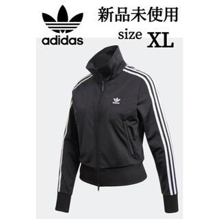 adidas - アディダス オリジナルス XL トラックジャケット ジャージ adidas 上