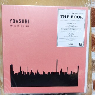 ソニー(SONY)のYOASOBI  THE BOOK [CD+付属品]<完全生産限定盤>(CDブック)