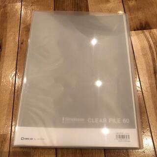 キングジム(キングジム)のキングジム クリアファイル60ポケット(ファイル/バインダー)