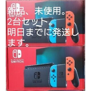 ニンテンドースイッチ(Nintendo Switch)のニンテンドースイッチ 本体 ネオン 新品 2台(家庭用ゲーム機本体)