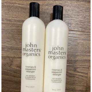John Masters Organics - 473ml×2本ジョンマスターオーガニックコンディショナーラベンダーペパーミント