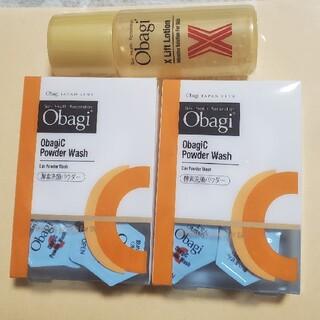 オバジ(Obagi)のオバジ 酵素洗顔パウダー(洗顔料)
