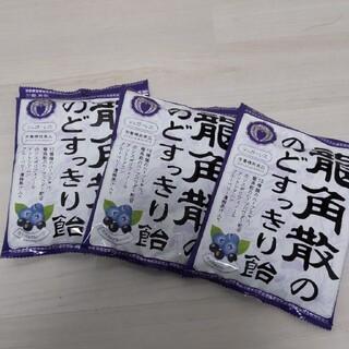 龍角散3袋カシス&ブルーベリー味(菓子/デザート)