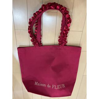 メゾンドフルール(Maison de FLEUR)の帆布フリルハンドルトートMバッグRouge(トートバッグ)
