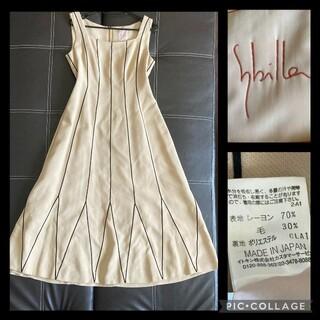シビラ(Sybilla)のシビラ☆デザインワンピ Mサイズ(ロングワンピース/マキシワンピース)