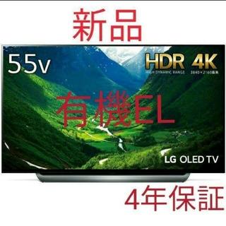 LG Electronics - 新品55インチ4KHDR有機ELテレビ