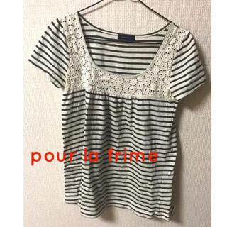 プーラフリーム(pour la frime)の半袖Tシャツ カットソー  ボーダー プーラ フリーム(Tシャツ(半袖/袖なし))