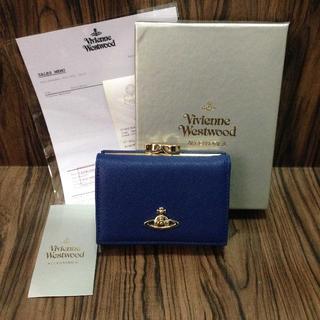 ヴィヴィアンウエストウッド(Vivienne Westwood)の新品ヴィヴィアンウエストウッド財布三つ折小銭入付きりブルー青(財布)