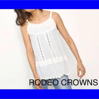 ロデオクラウンズ(RODEO CROWNS)のロデオクラウンズ レースキャミソール 夏 レジャー ゴールデンウィーク BBQ(キャミソール)