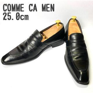 コムサメン(COMME CA MEN)のCOMME CA MEN コムサメン コインローファー ストレートチップ(ドレス/ビジネス)
