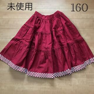 エミリーテンプル 160 (レディースにも) 3段ティアードスカート えんじ赤