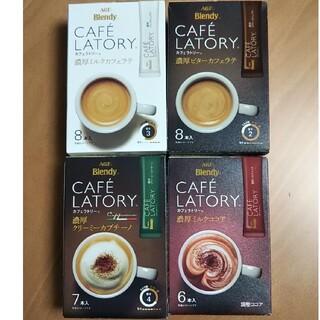 エイージーエフ(AGF)のAGF 4箱  ブレンディ カフェラトリー スティックコーヒー(コーヒー)