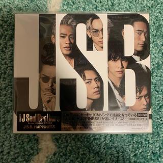 サンダイメジェイソウルブラザーズ(三代目 J Soul Brothers)のJ.S.B. HAPPINESS(DVD付)(ミュージック)