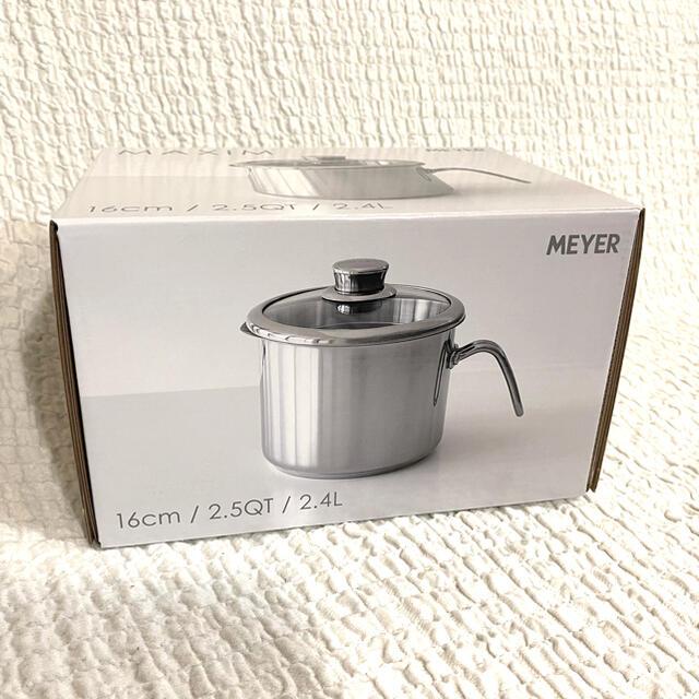 MEYER(マイヤー)の値下げ❣️MEYER マキシムSS 8クックマルチポット16㎝ インテリア/住まい/日用品のキッチン/食器(鍋/フライパン)の商品写真