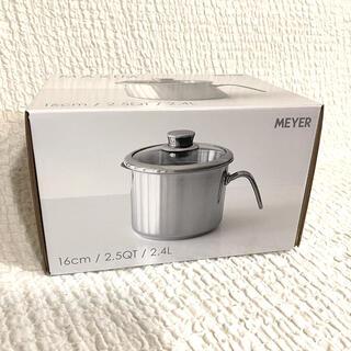 マイヤー(MEYER)の値下げ❣️MEYER マキシムSS 8クックマルチポット16㎝(鍋/フライパン)
