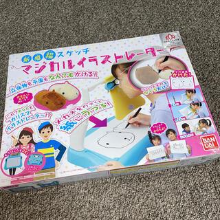 バンダイ(BANDAI)のマジカルイラストレーター(知育玩具)