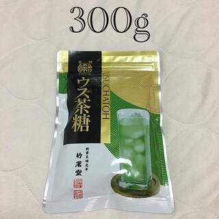 ウス茶糖 300g(茶)