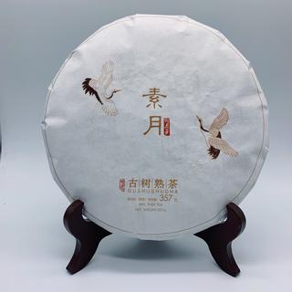 哈尼古茶 雲南省 プーアル茶 「素月」古樹茶 熟茶  餅茶 (茶)