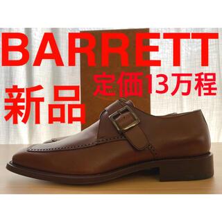 サントーニ(Santoni)の新品 BARRETT モンクストラップ ブローグ Uチップ スクエアトゥ 革靴(ドレス/ビジネス)
