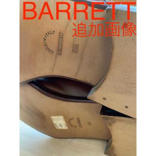サントーニ(Santoni)の追加画像 バレット モンクストラップ ブローグ Uチップ スクエアトゥ 革靴 (ドレス/ビジネス)