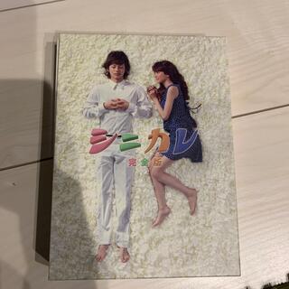 Kis-My-Ft2 - シニカレ完全版 ブルーレイBOX Blu-ray