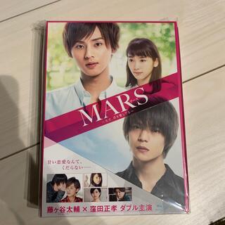 キスマイフットツー(Kis-My-Ft2)のMARS~ただ、君を愛してる~[Blu-ray]豪華版<初回限定生産> Blu-(日本映画)