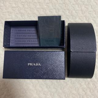 PRADA - PRADA メガネケース サングラス 眼鏡