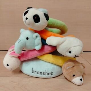 ブランシェス(Branshes)のブランシェ わなげ おもちゃ(知育玩具)