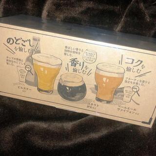 東洋佐々木ガラス - 東洋佐々木ガラス 飲み比べ ビアグラスセット  (3個)