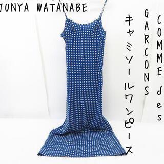 ジュンヤワタナベコムデギャルソン(JUNYA WATANABE COMME des GARCONS)の☆JUNYA WATANABE COMME des GARCONS/ドット柄(ロングワンピース/マキシワンピース)