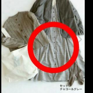 サマンサモスモス(SM2)の新品 前後着ジャンパースカート SM2(ロングワンピース/マキシワンピース)