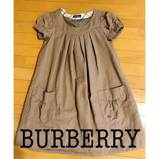 バーバリー(BURBERRY)の♡美品♡ BURBERRY バーバリー ワンピース ベージュ(ミニワンピース)