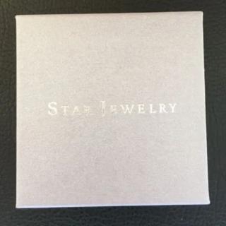 スタージュエリー(STAR JEWELRY)のスタージュエリーの空箱(その他)