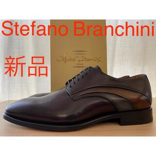 ステファノブランキーニ(STEFANO BRANCHINI)の新品 ステファノ ブランキーニ London ダービーシューズ パティーヌ 革靴(ドレス/ビジネス)