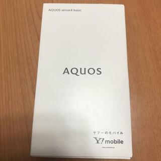 アクオス(AQUOS)の最終値下げ!AQUOS sense4 basic 本体 SIMフリー(スマートフォン本体)