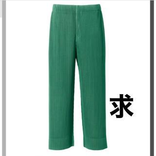 イッセイミヤケ(ISSEY MIYAKE)のhomme plisse  パンツ(スラックス)