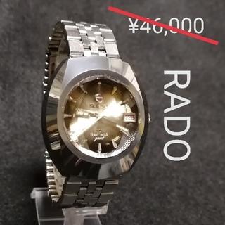 RADO - RADOラドー★バルボアV♦美品♥稼働良好♬自動巻き♪メンズ腕時計●ヴィンテージ