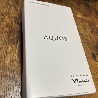 アクオス(AQUOS)のAQUOS sense4 basic ブラック SIMフリー 未使用・新品(スマートフォン本体)