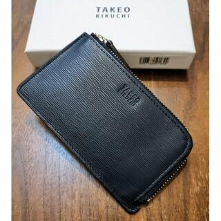 タケオキクチ(TAKEO KIKUCHI)のタケオキクチ 新品 メンズ フラグメントケース(ブラック)(コインケース/小銭入れ)