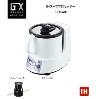 タイガー(TIGER)のタイガー IHスーププロセッサー SKX-A 美品(フードプロセッサー)