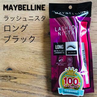 メイベリン(MAYBELLINE)の【新品未開封】メイベリン ラッシニスタ N 01 ブラック マスカラ(マスカラ)